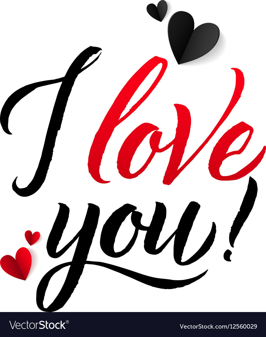 I Love You Valentine s day Calligraphic Abstract