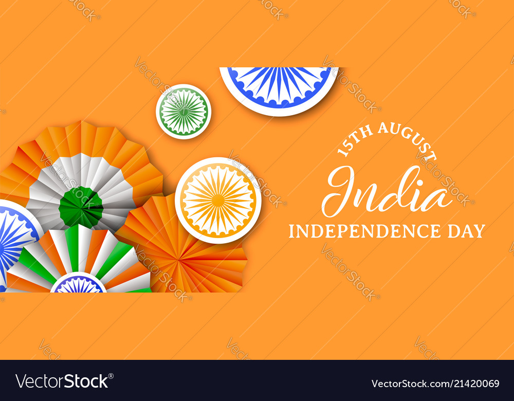 India independence day tricolor badge web banner