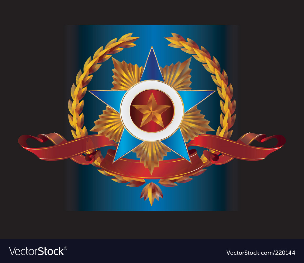 Beautiful star vector image