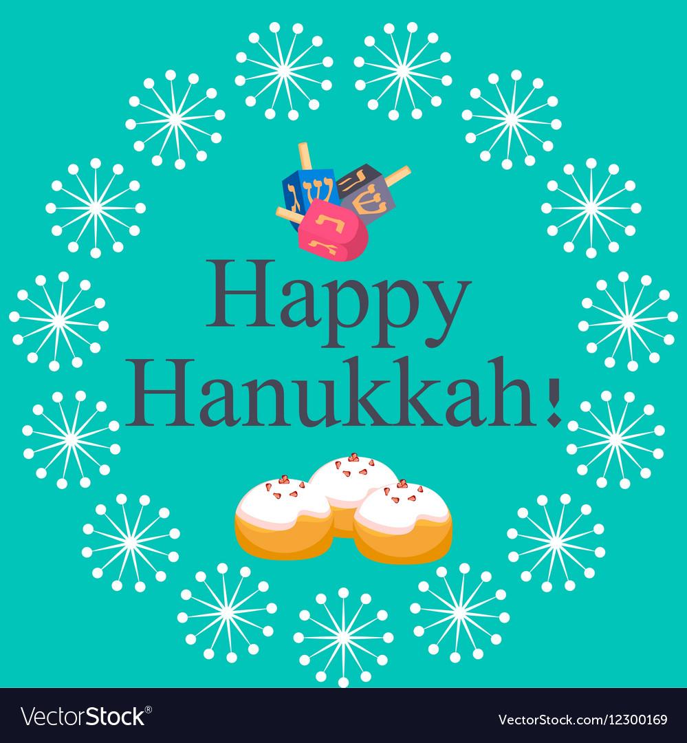 Happy hanukkah greeting card design royalty free vector happy hanukkah greeting card design vector image m4hsunfo
