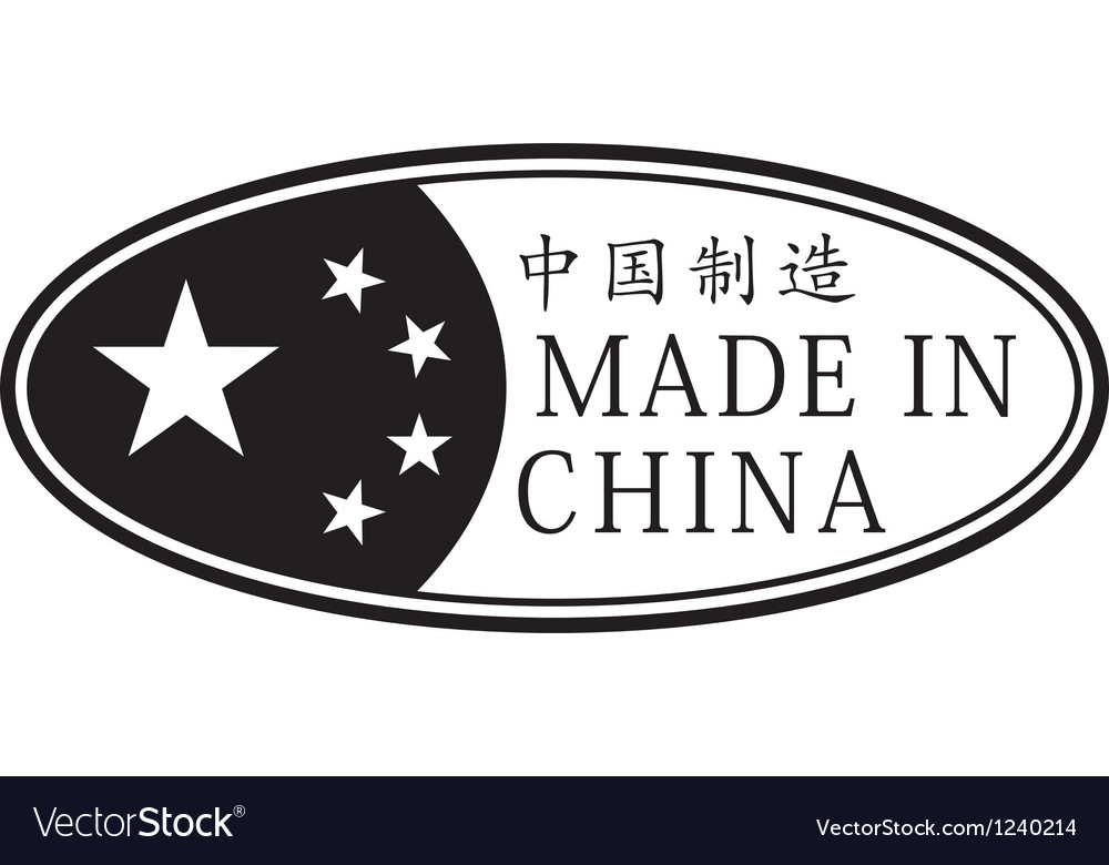 Made in China Rubber Stamp vector image on VectorStock