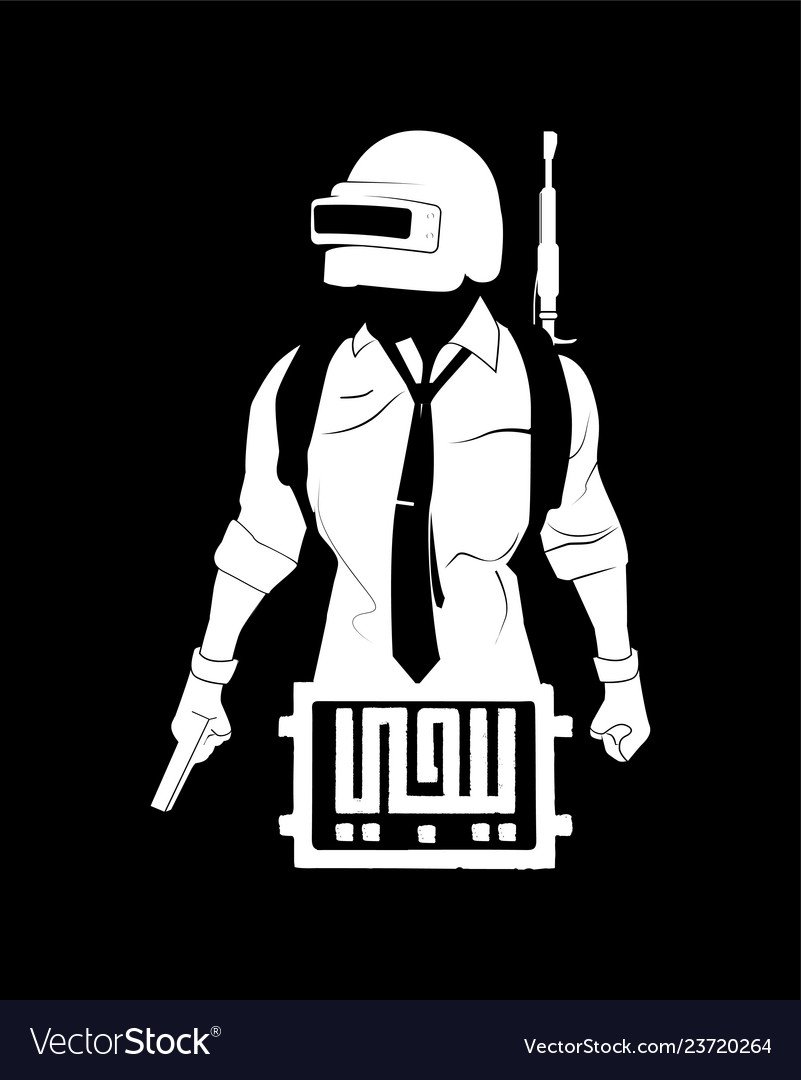 Arabic calligraphy translation letters pubg