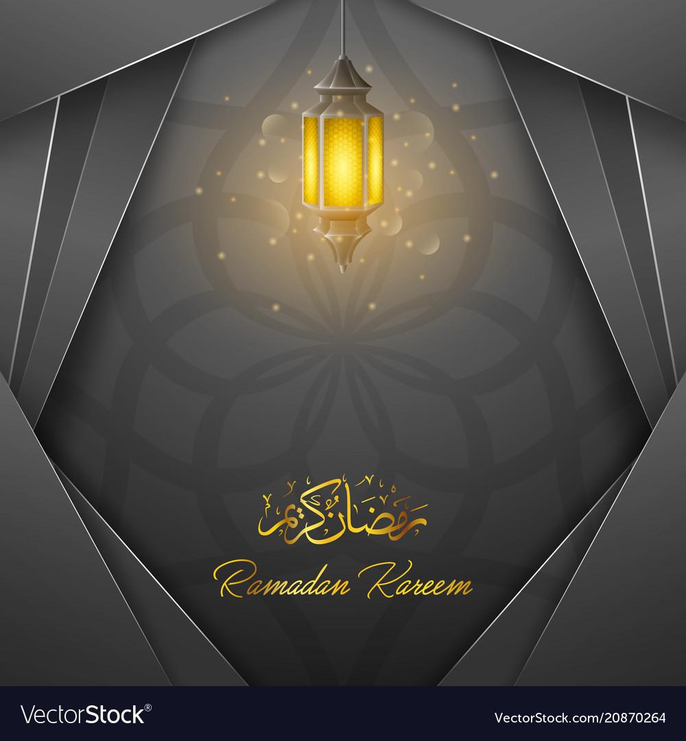 Ramadan kareem greeting card template with lantern