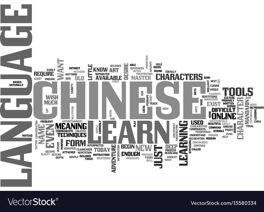 What to learn in the chinese language text word