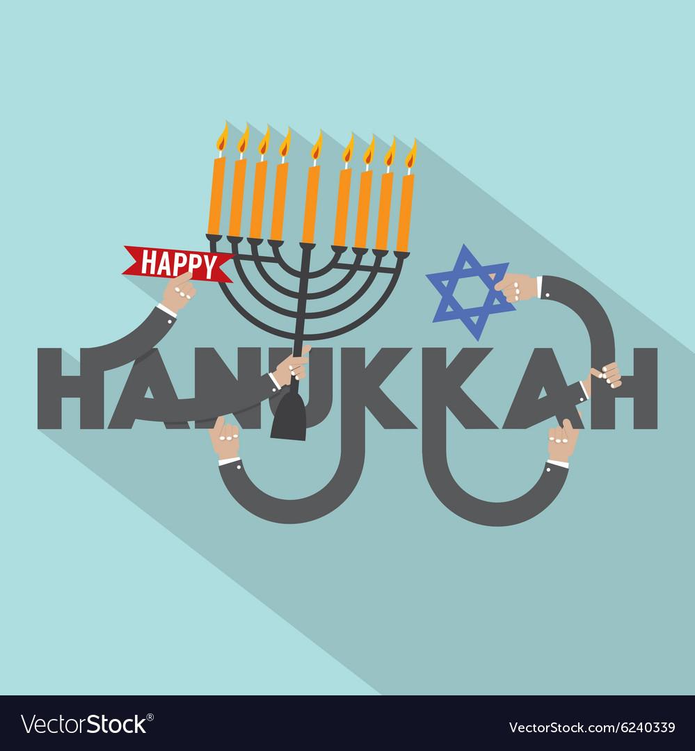 Happy Hanukkah Typography Design