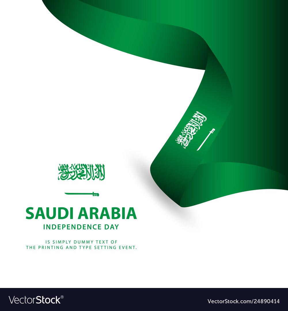 Saudi arabia independence day flag template design