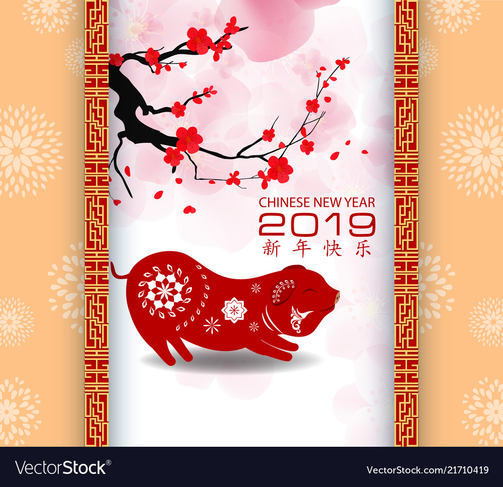 Cards for the Chinese New Year 2019 48