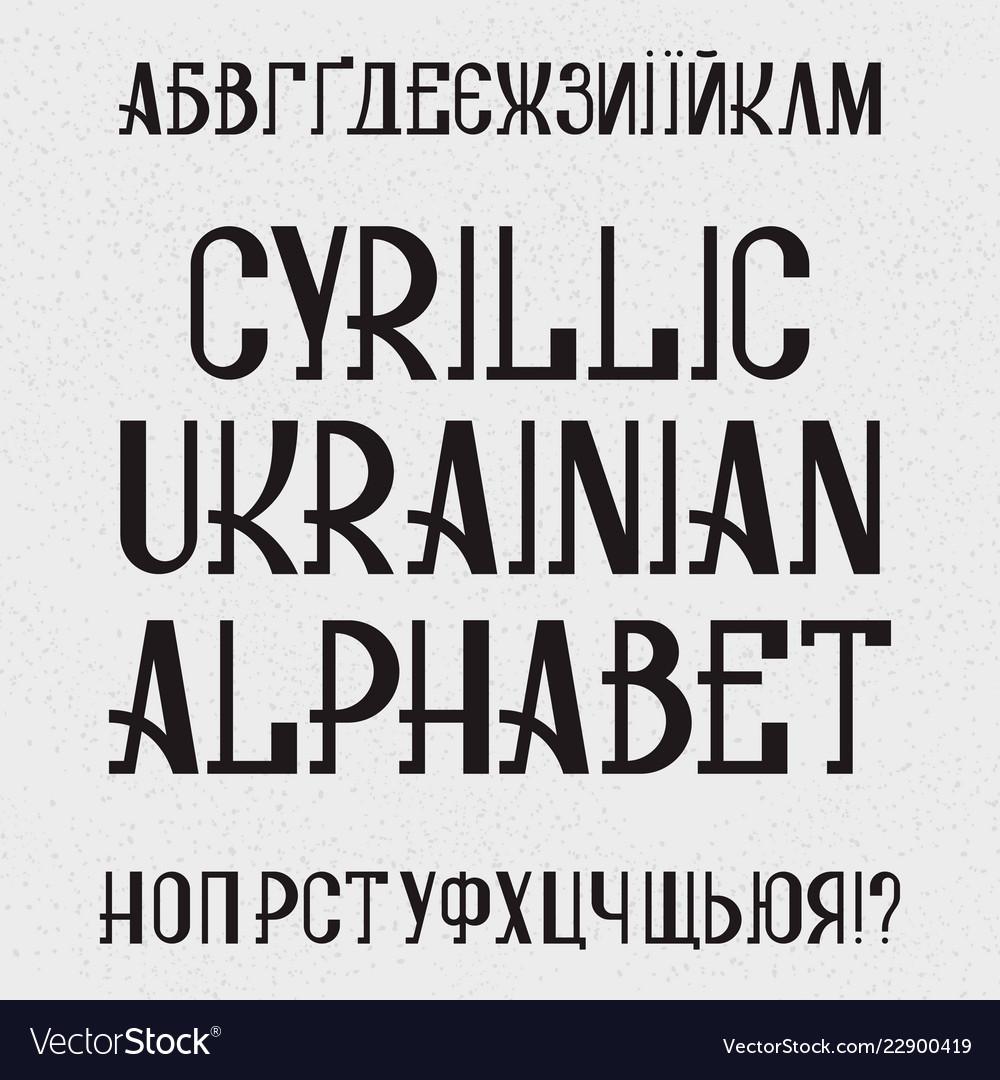 Cyrillic alphabet with ukrainian letters
