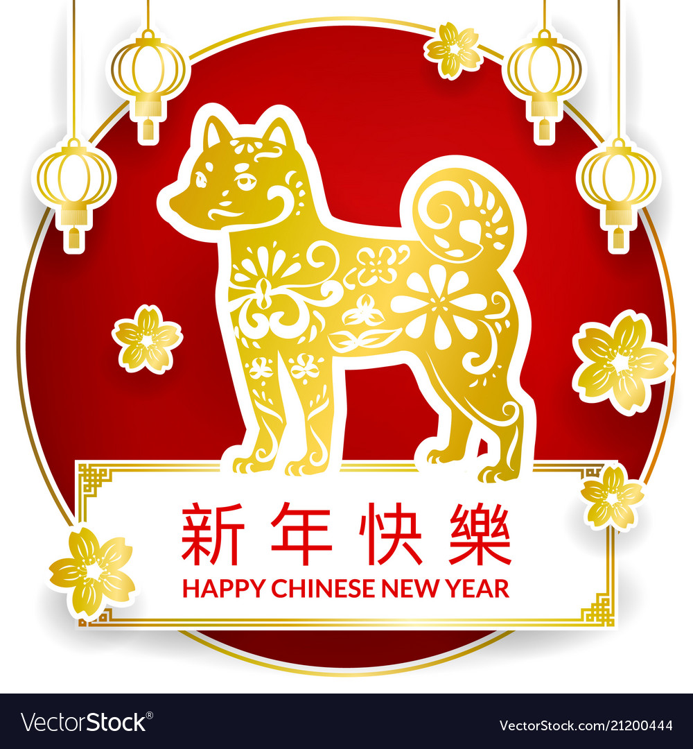 Chinese new year greeting card with dog zodiac