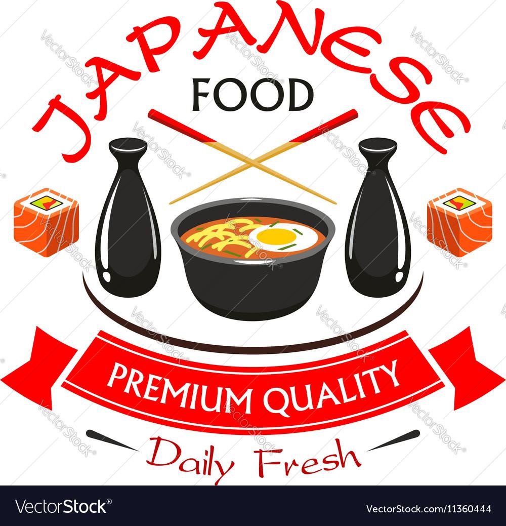 Japanese premium quality food restaurant label