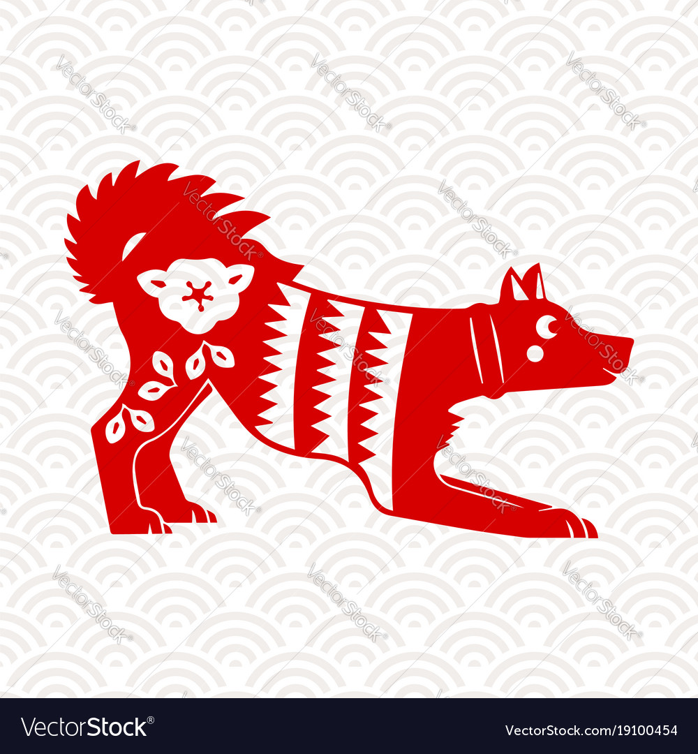 Chinese new year 2018 happy dog card Royalty Free Vector
