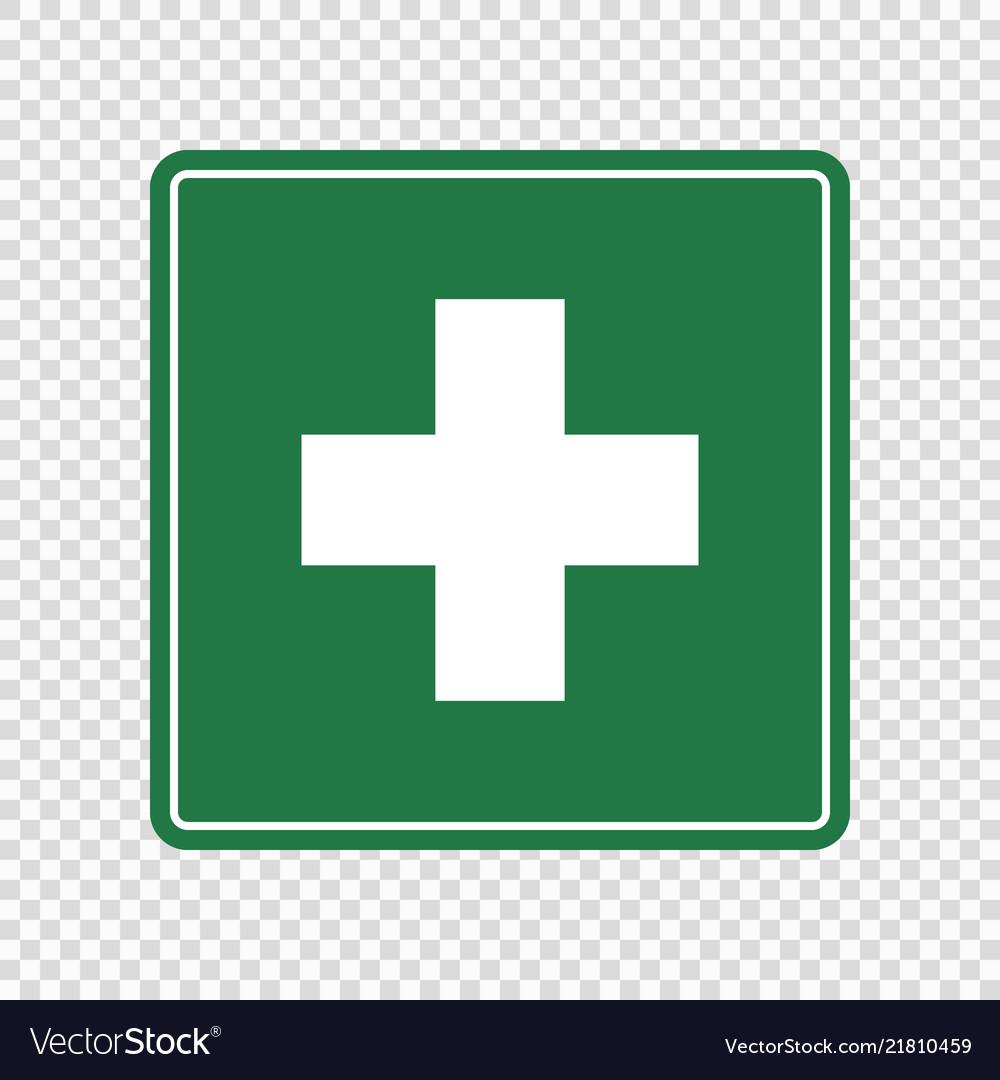 Картинка знак аптечка первой медицинской помощи