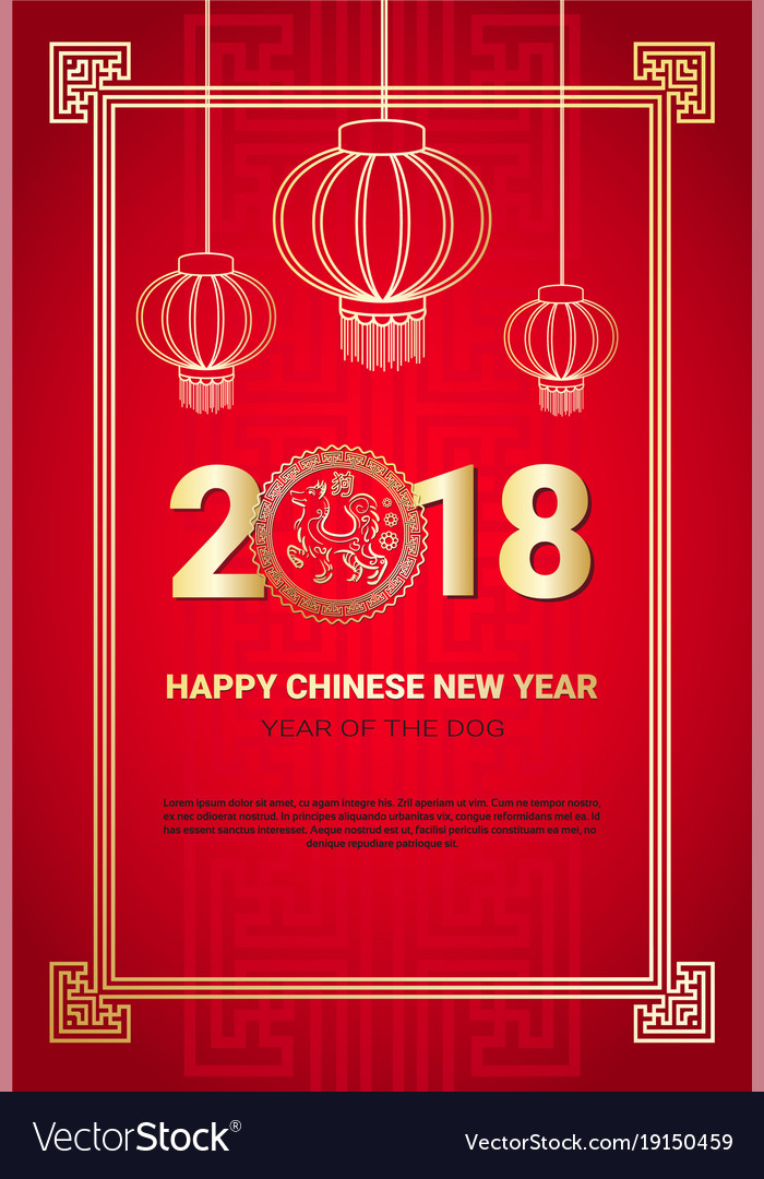 happy chinese new year template poster with copy vector image