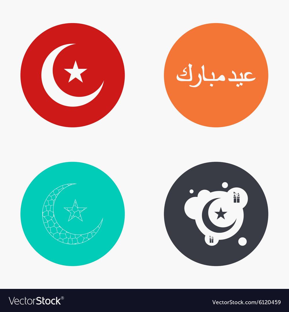 Modern eid mubarak colorful icons set vector image
