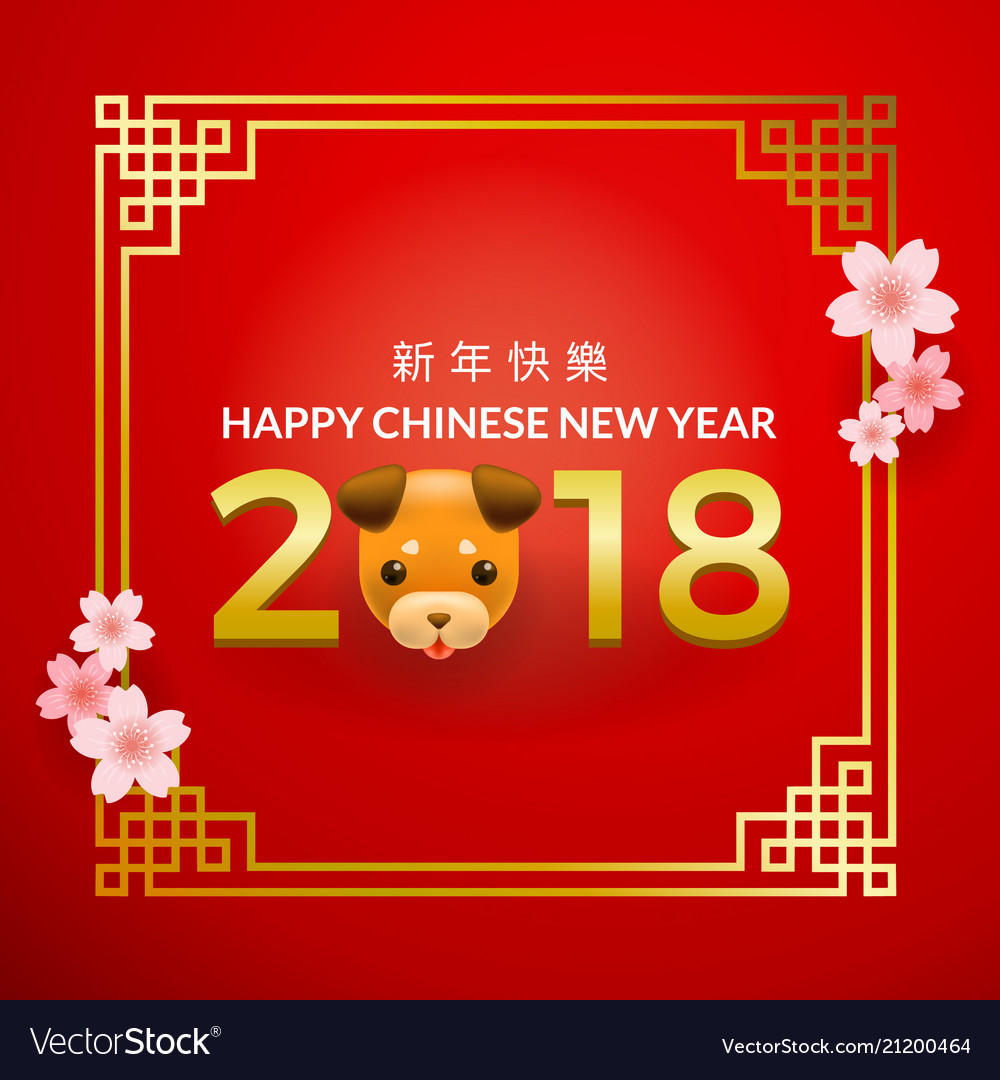 happy chinese new year background design with dog vector image