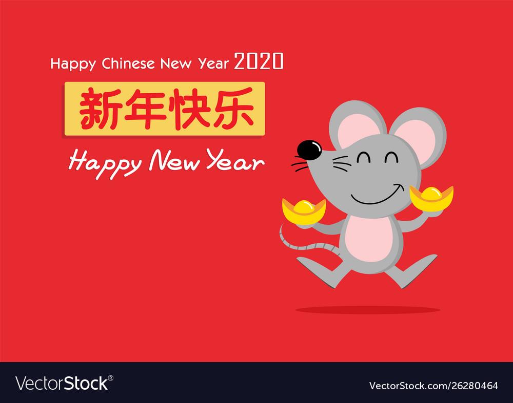 chinese new year 2020 - photo #48