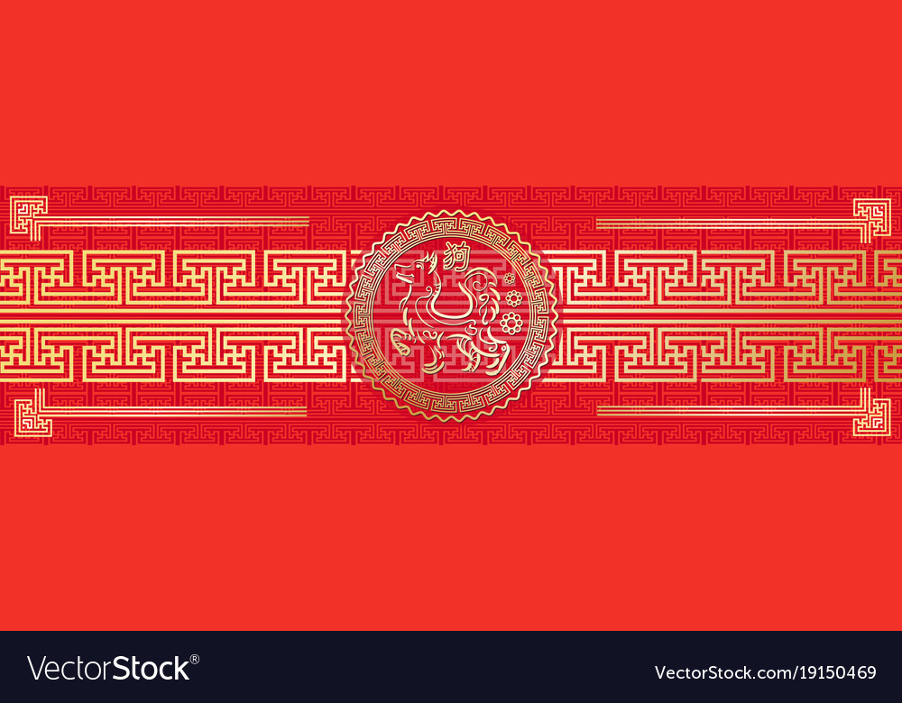 Happy chinese new year greeting card 2018 lunar vector image m4hsunfo