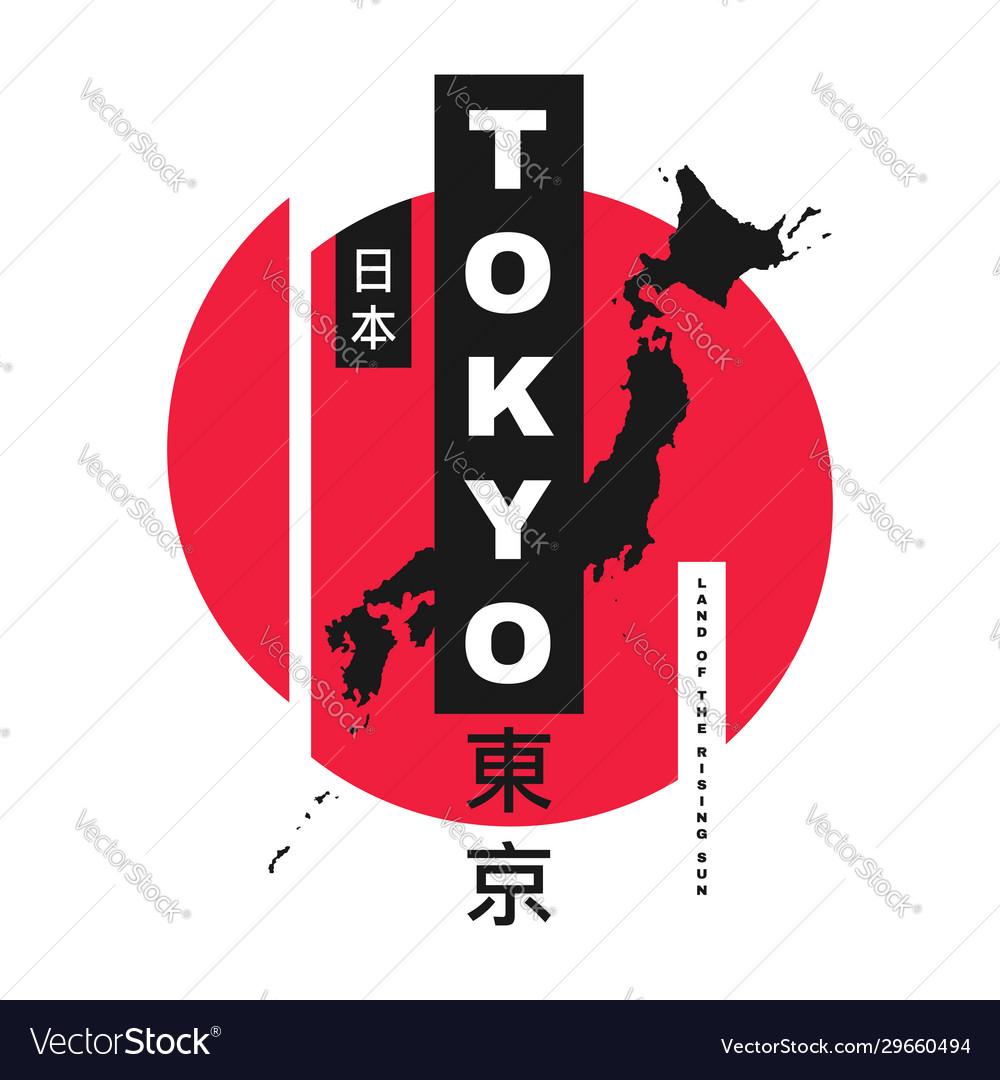 Tokyo t-shirt design t shirt design