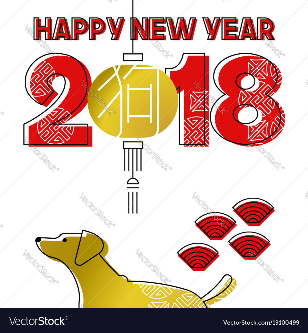 Chinese new year 2018 gold line art dog greeting