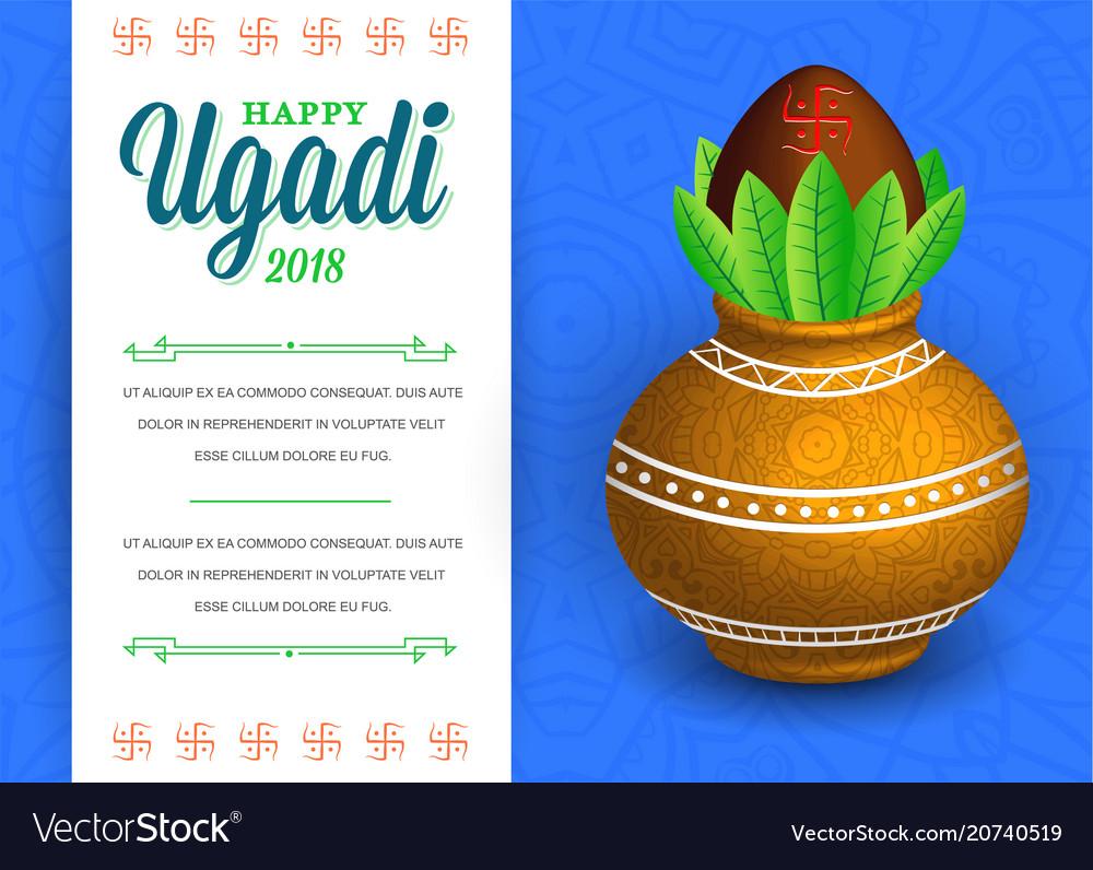 Happy ugadi celebration with fictitious lorem