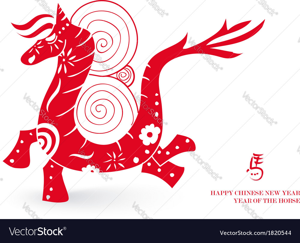 chinese new year of the horse postal card vector image