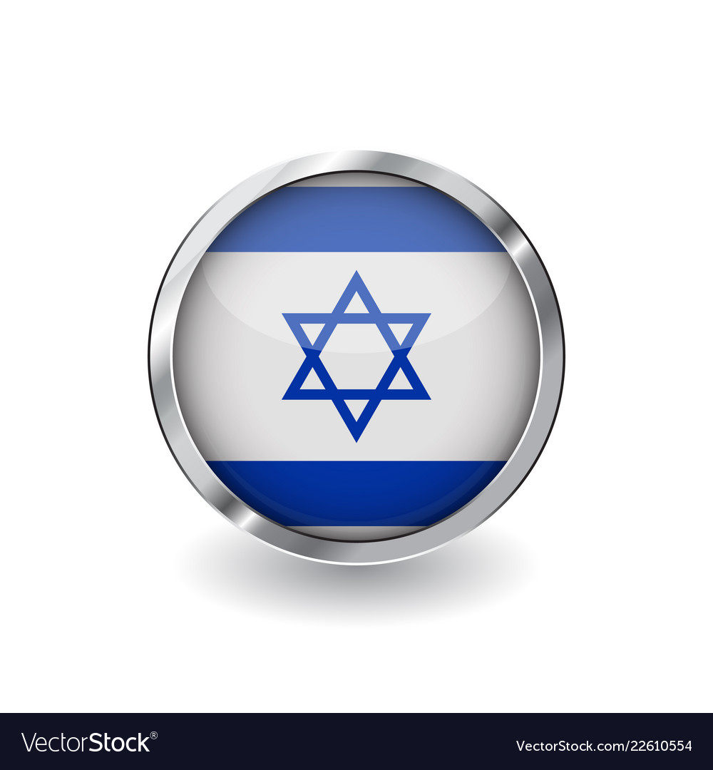 a4ffbfd96b1c Flag of israel button with metal frame and shadow Vector Image