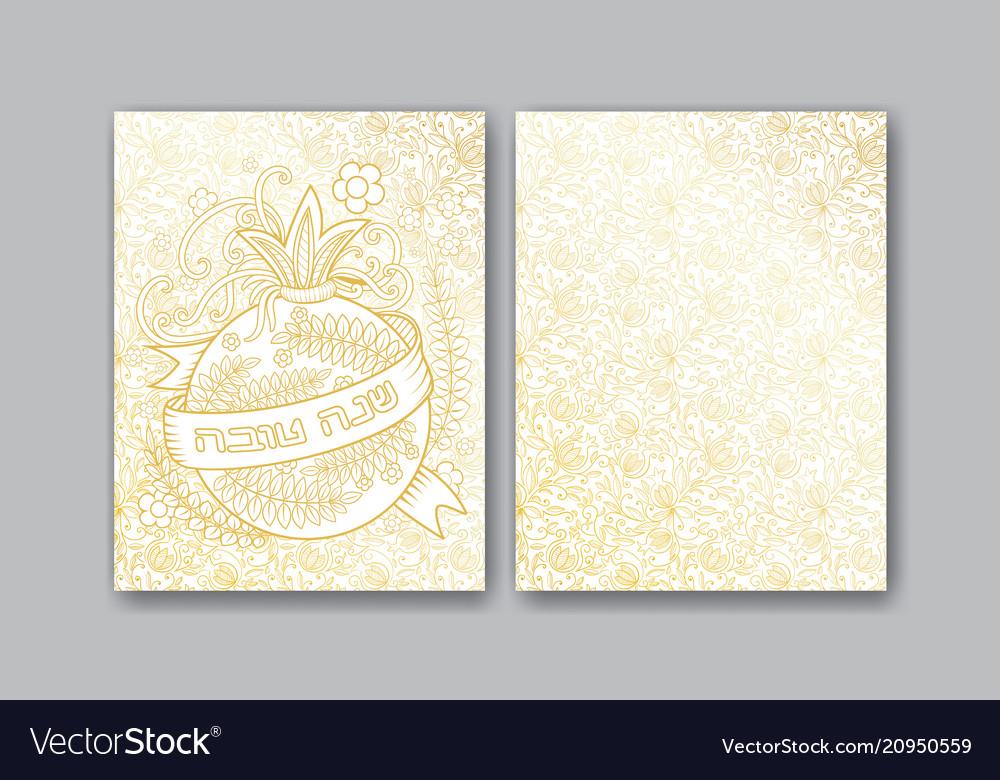 Rosh hashanah greeting cards royalty free vector image rosh hashanah greeting cards vector image m4hsunfo