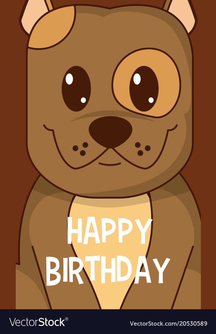Dog Cute Birthday Card Royalty Free Vector Image