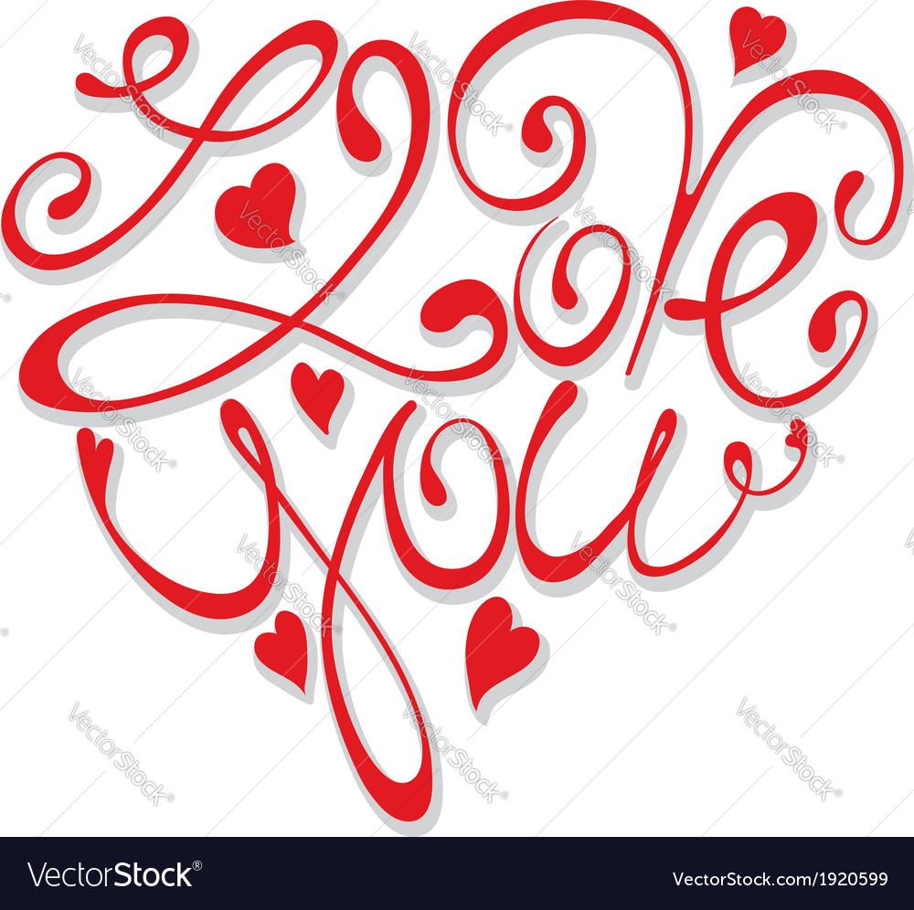 Heart - I love you vector image