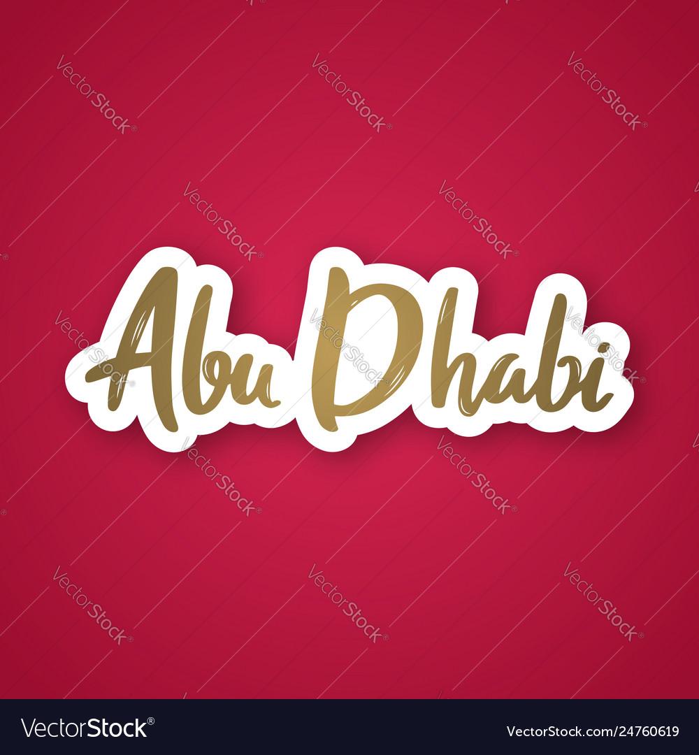 Image result for abu dhabi name