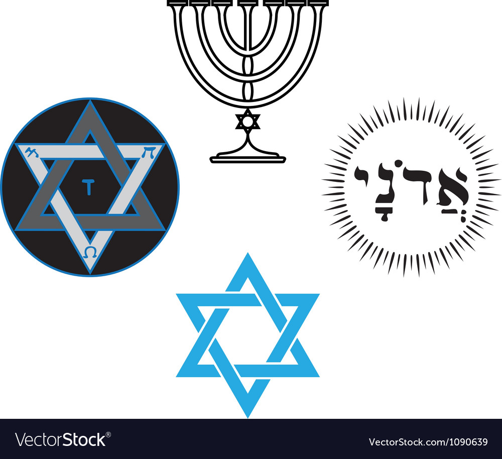 The Jewish Religious And Magic Symbols Royalty Free Vector