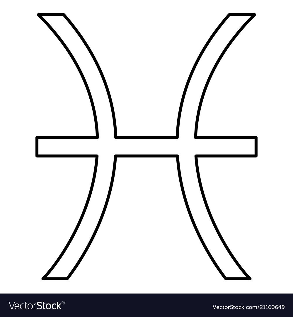 Pisces Symbol Zodiac Icon Black Color Flat Style Vector Image