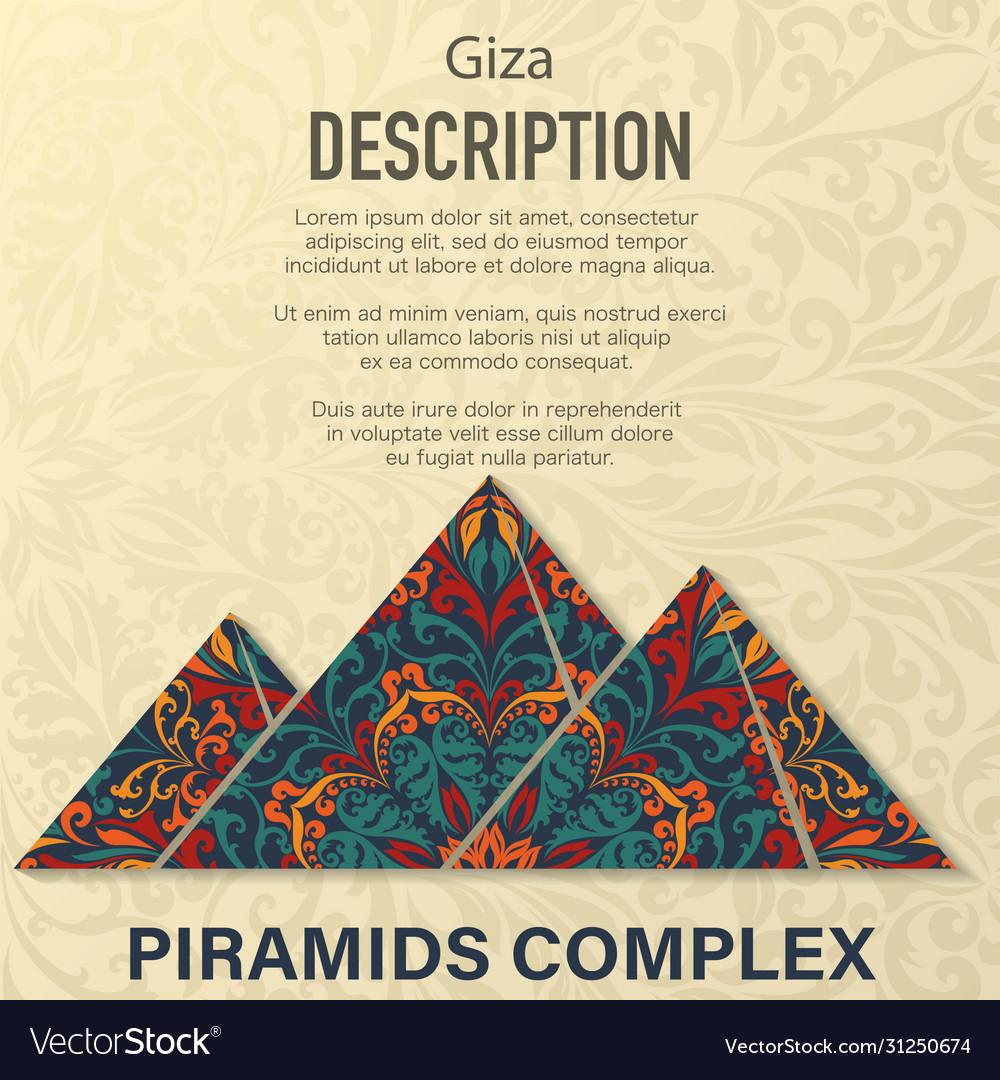Piramids complex floral pattern background