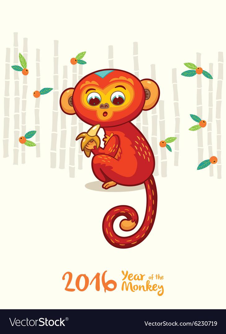 Троице, открытки с обезьянами 2016 на муз тв