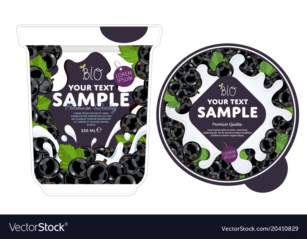 Currant yogurt packaging design template