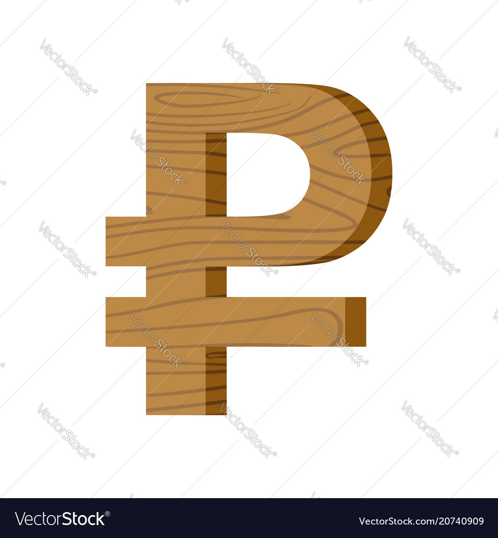 Wooden russian ruble sign national russia money
