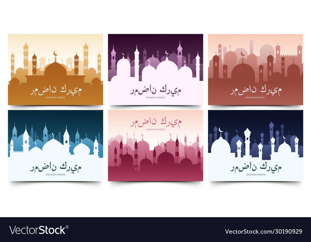 Ramadan kareem backgrounds greating cards
