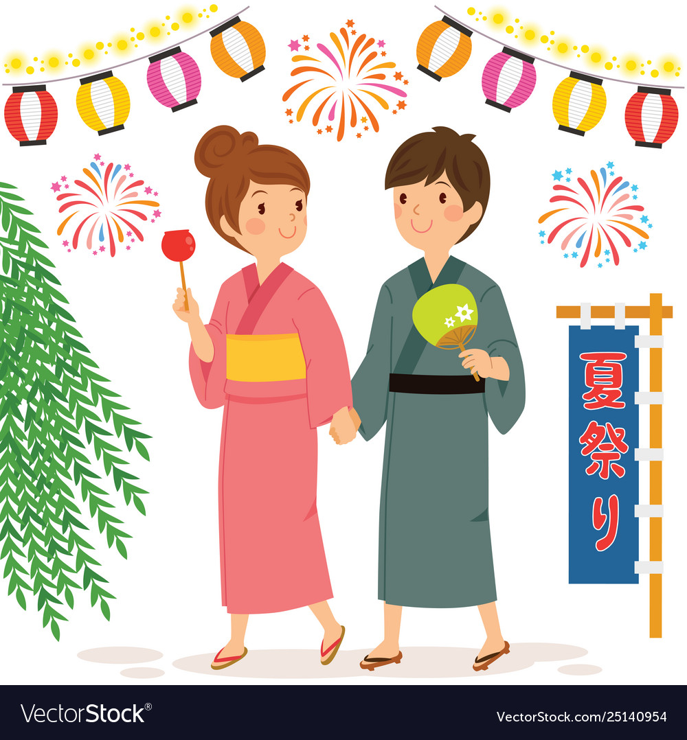 Couple at japanese summer festival