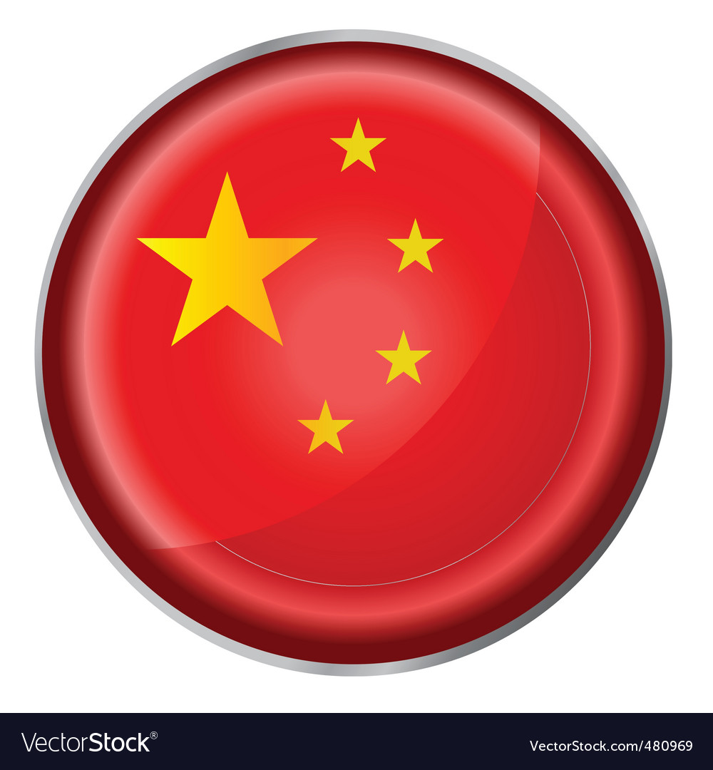 China Flag Button Royalty Free Vector Image Vectorstock