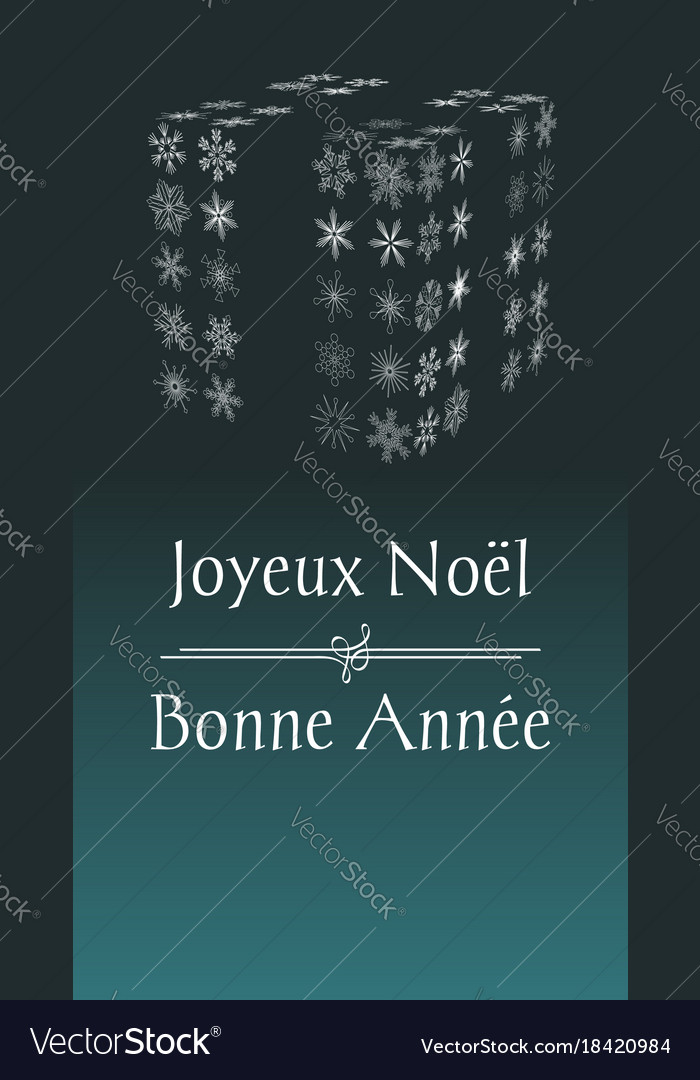 French christmas greeting card with text merry vector image m4hsunfo