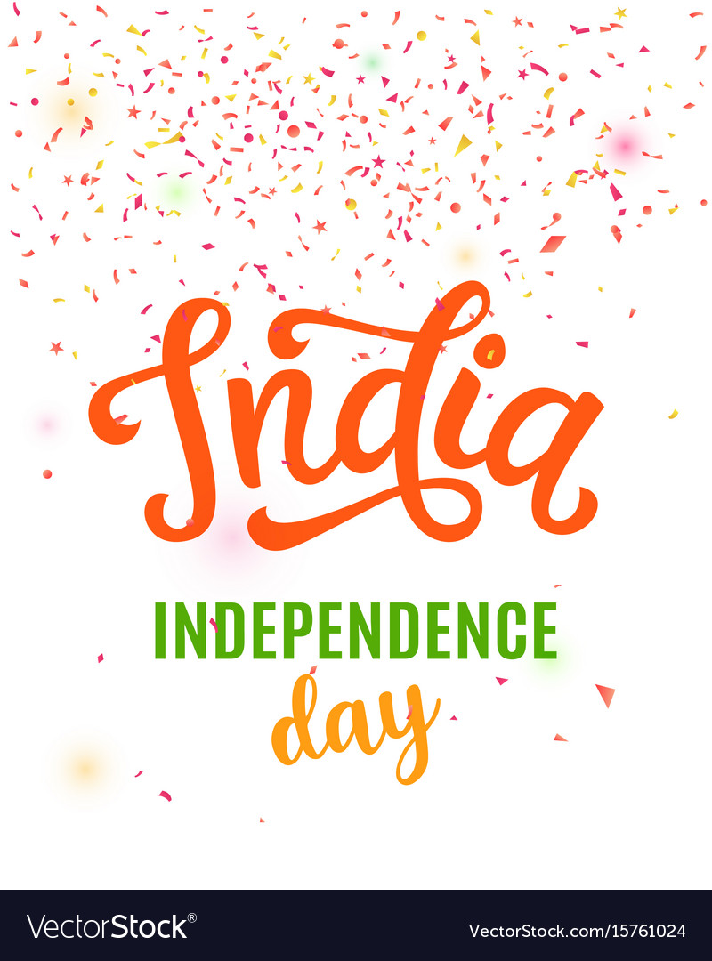 India independence day bright poster