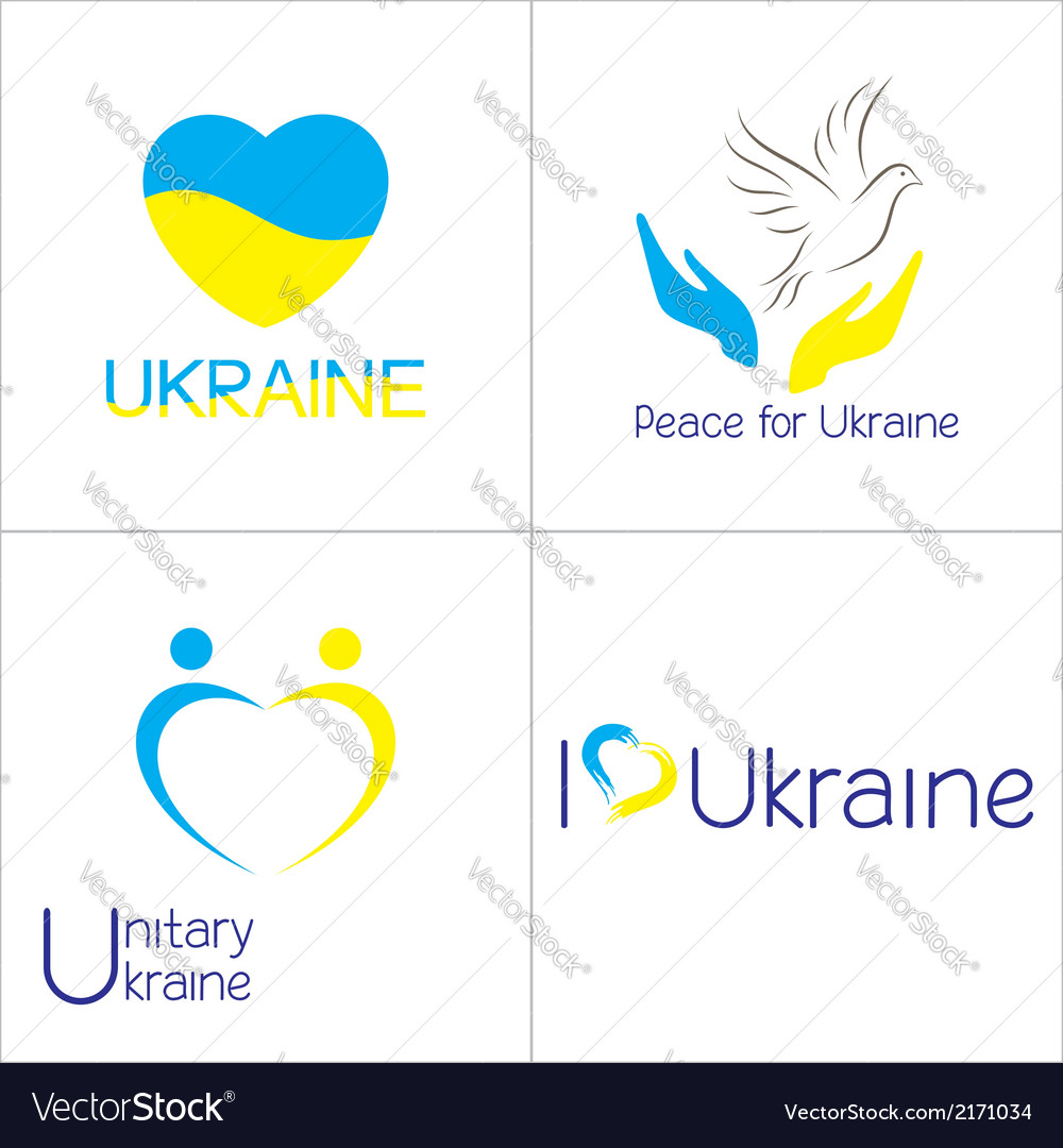 Ukraine icons vector image