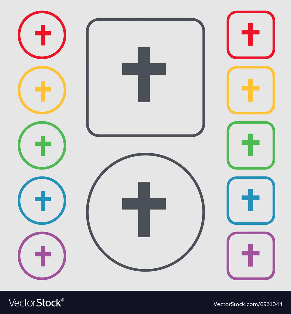 Religious cross Christian icon sign symbol on the vector image