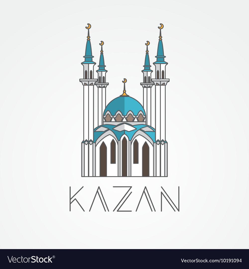 Kul Sharif Sheikh Tatarstan Kazan landmark