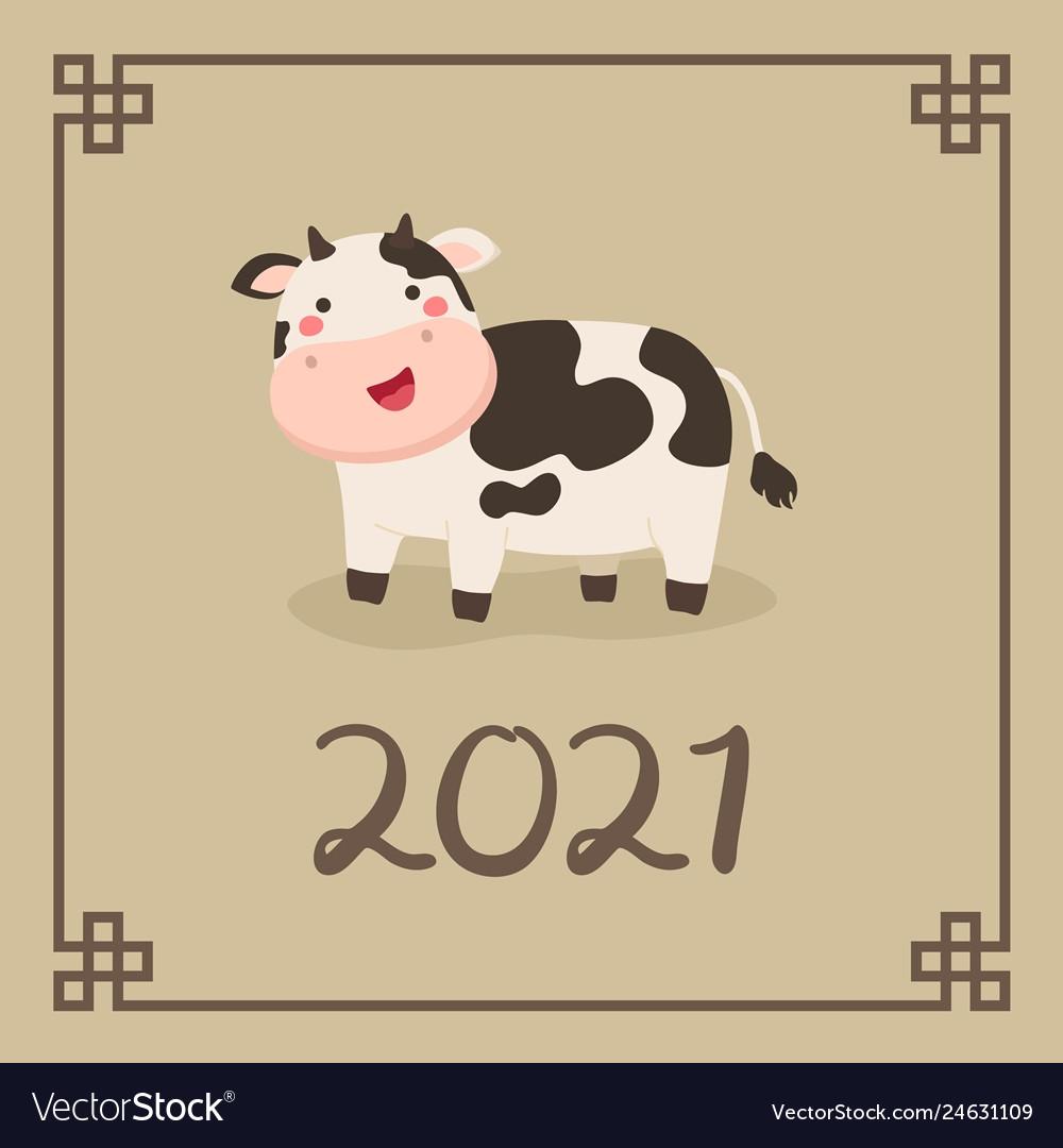 Chinese New Year 2021 Cute Cow Ox Zodiac Cartoon Vector Image