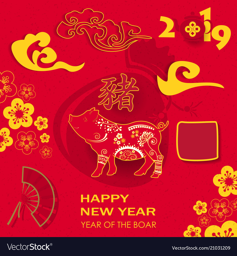 Chinese Lunar Year 2019