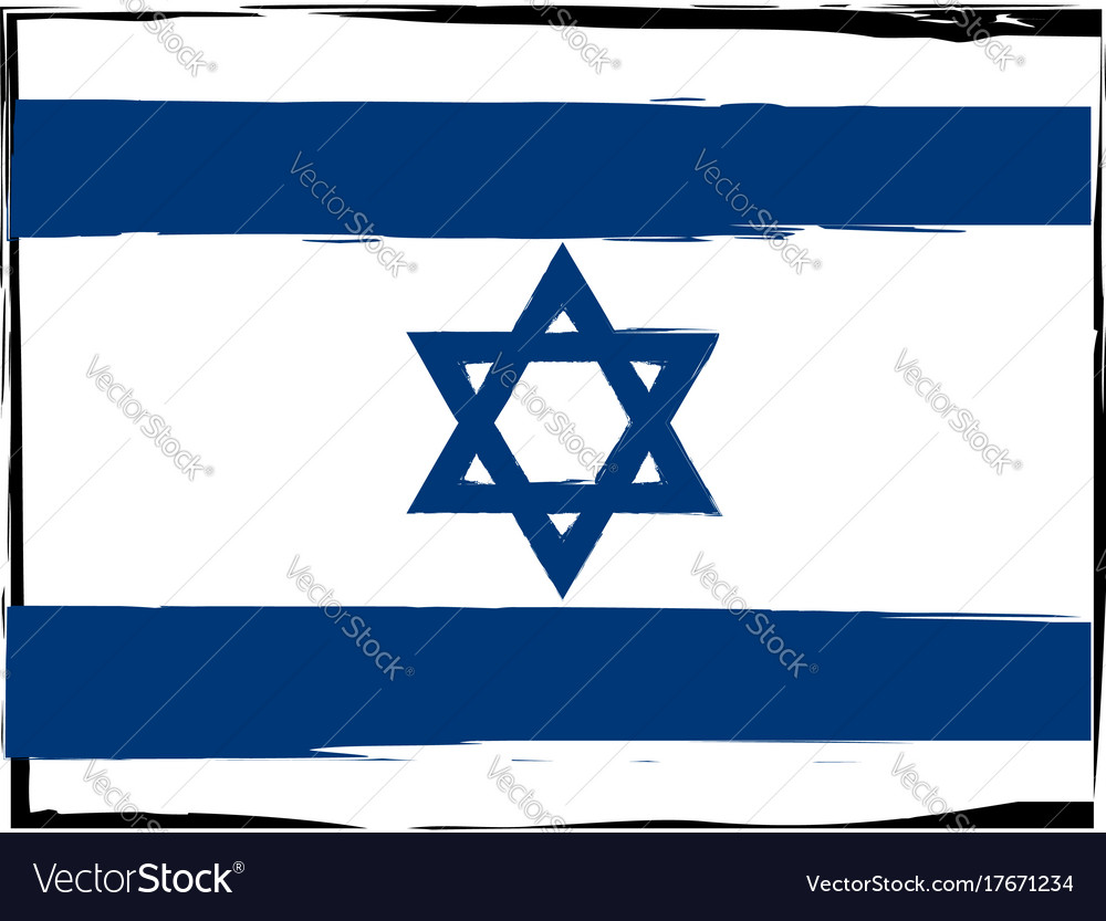 Abstract israel flag or banner