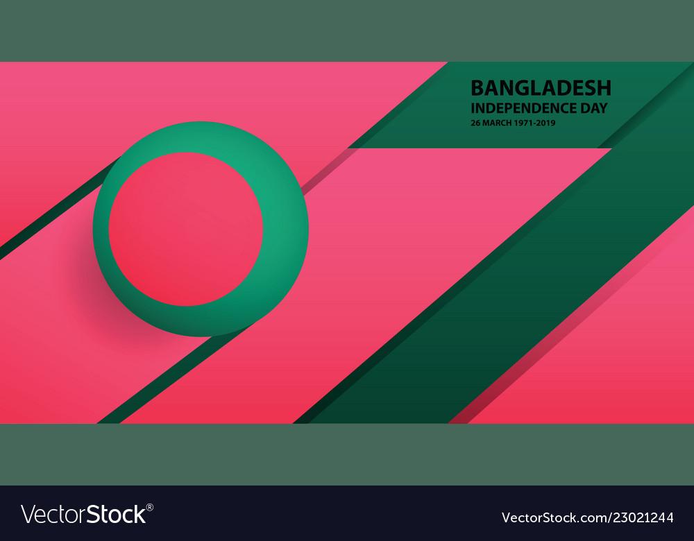 Bangladesh independence day background