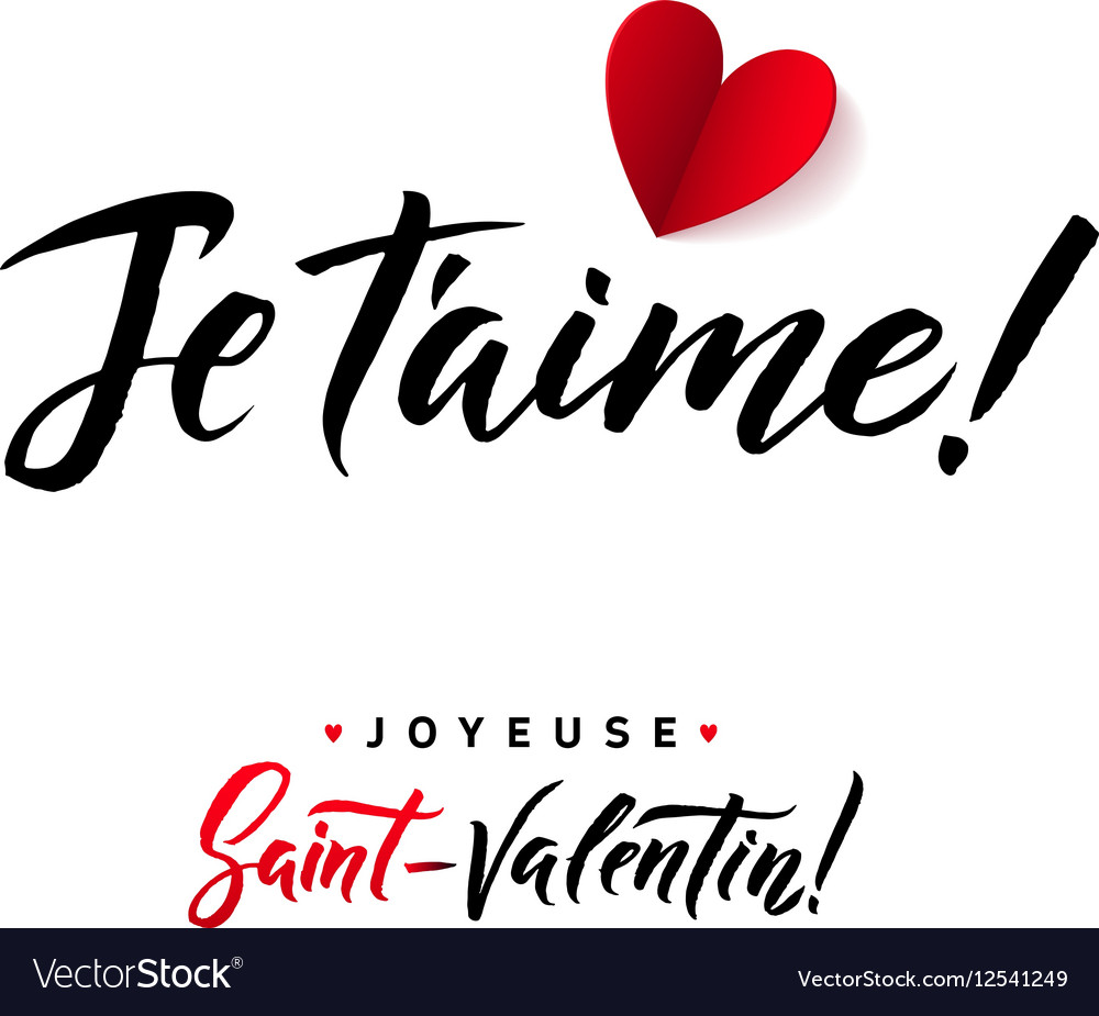 I Love You Valentines Day French Black and Red