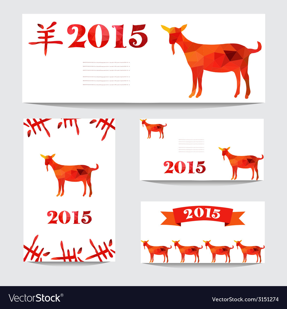 New year 2015 cards set Royalty Free Vector Image